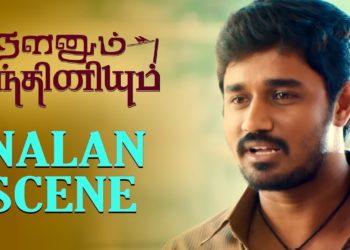 Nalan scene – Nalanum Nandhiniyum