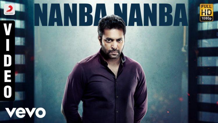 Nanba Nanba Full Video | Comali Movie Songs