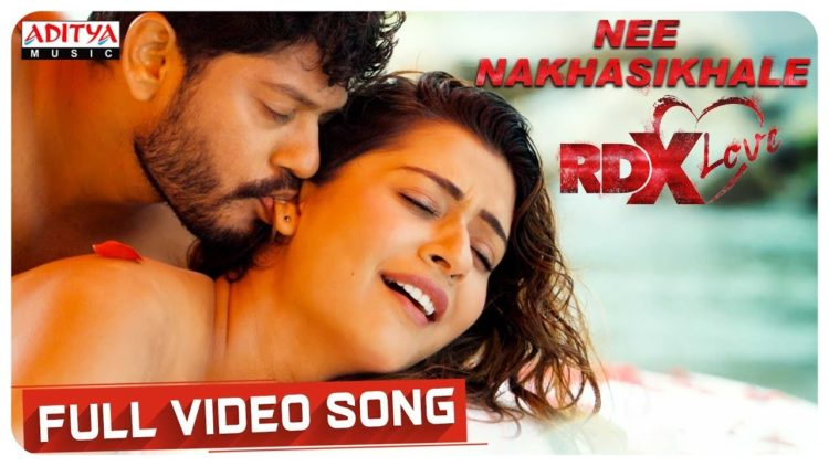 Nee Nakhasikhale Full Video Song | RDXLove Songs