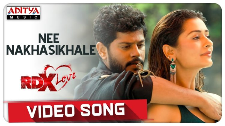 Nee Nakhasikhale Video Song | RDXLove Songs
