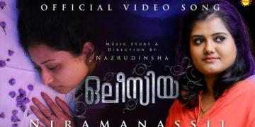 Niramanassiloraayiram Song Video   Olessia Songs