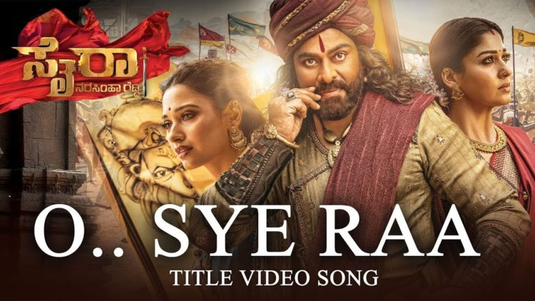 O Sye Raa Video Song Kannada