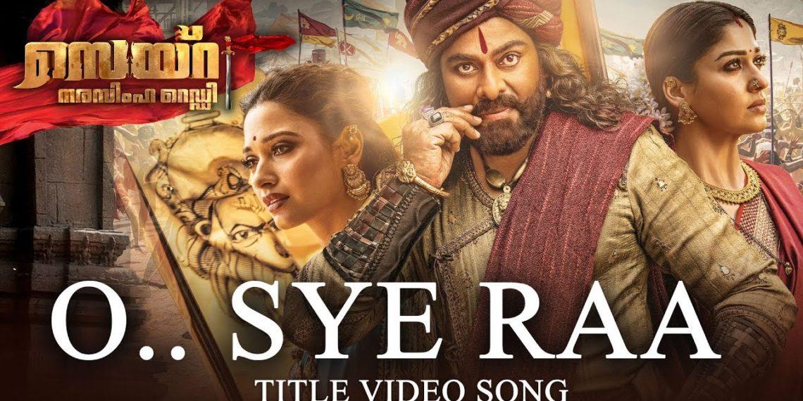 O Sye Raa Video Song Malayalam