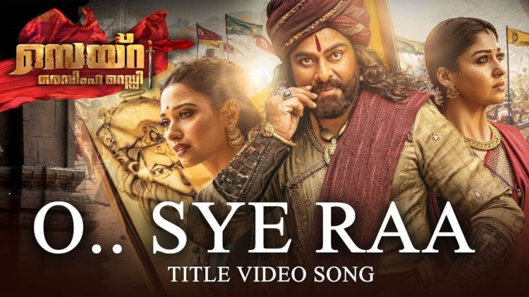 O Sye Raa Video Song Malayalam