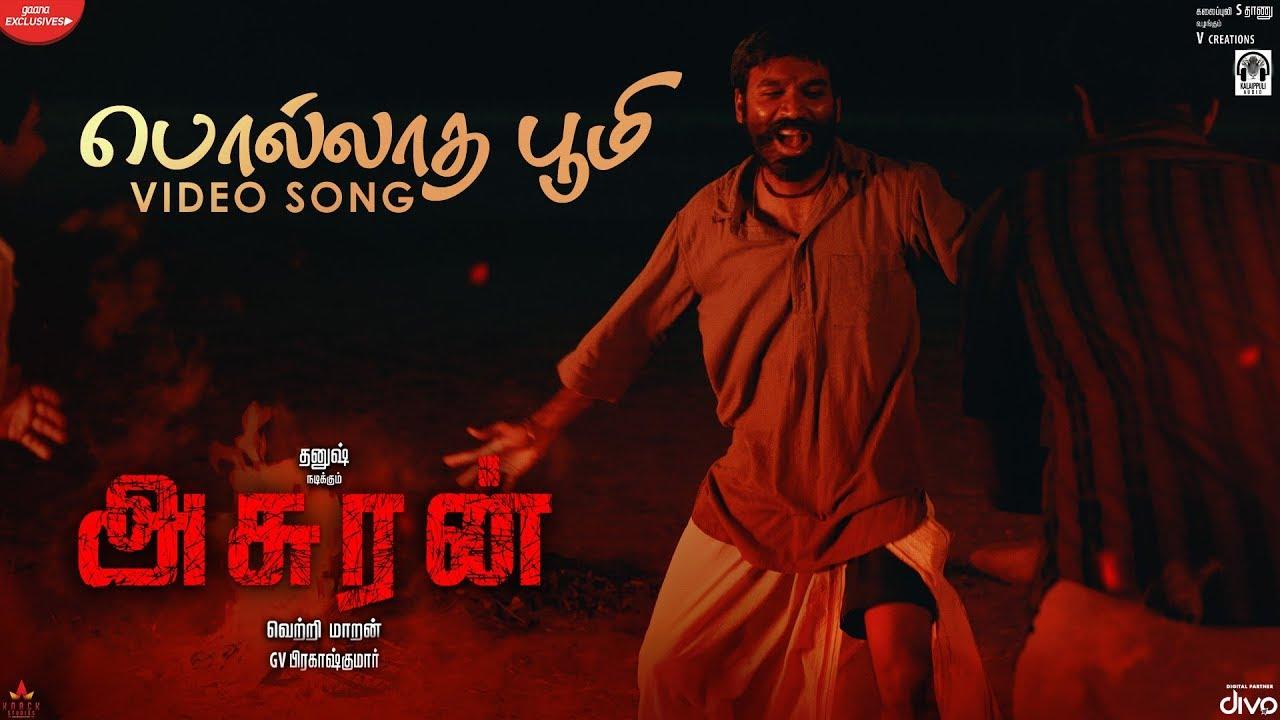 Polladha Boomi Video Song | Asuran Songs