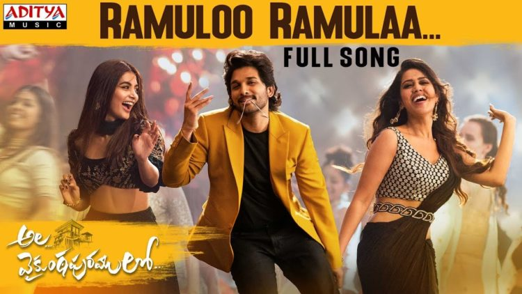 Ramuloo Ramulaa Full Video Song | Ala Vaikunthapurramuloo Songs