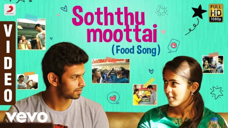 Soththumoottai Video Hd | Puppy Tamil Movie Songs