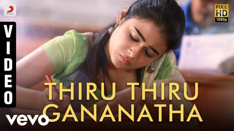 Thiru Thiru Gananatha Video   100% Kaadhal Songs