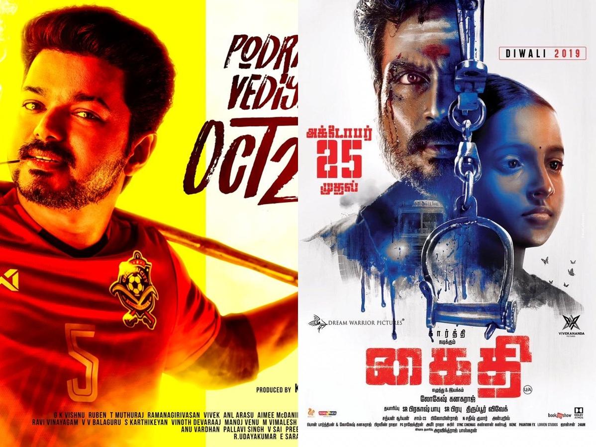 today-cinema-news-17-10-2019