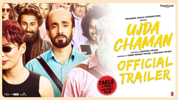 Ujda Chaman Trailer | Sunny Singh, Maanvi