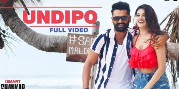 Undipo Video Song | iSmart Shankar Movie Songs