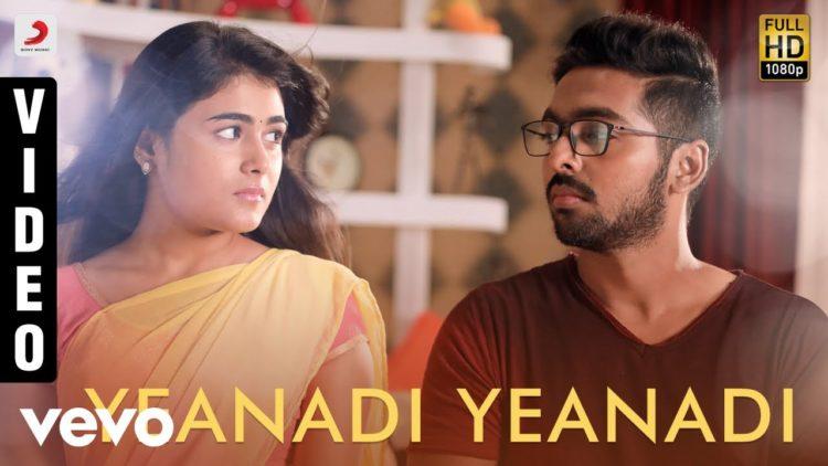 Yeanadi Yeanadi Video Song   100% Kaadhal Tamil Movie Songs