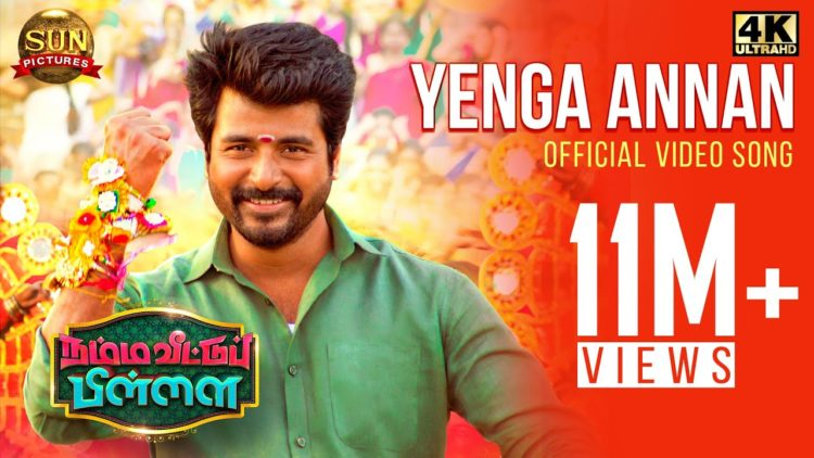 Yenga Annan Video Song | Namma Veettu Pillai Movie Songs