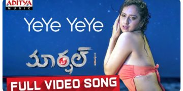 YeYe YeYe Song Video | Marshal Songs