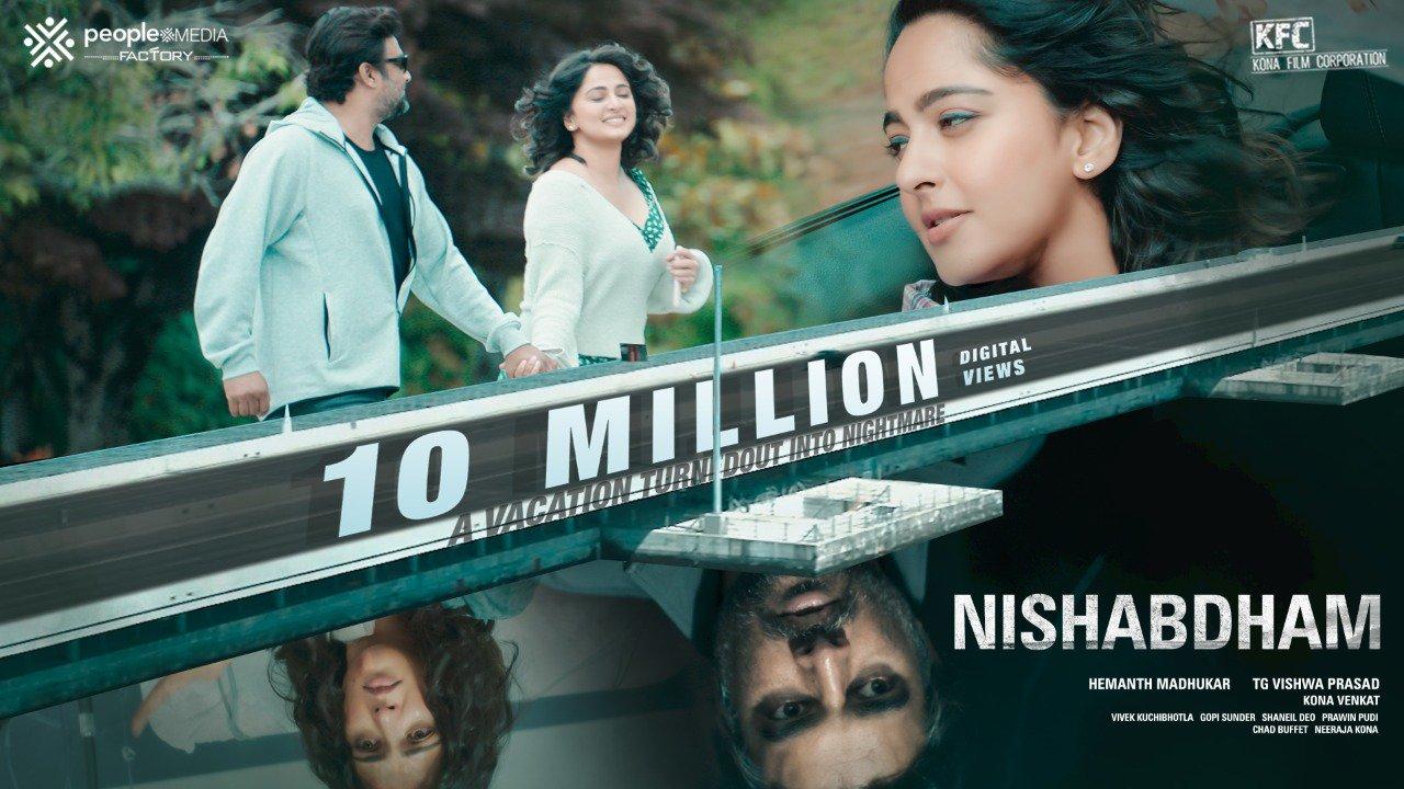 MILLION-digital-views-Nishabdham-Teaser-000