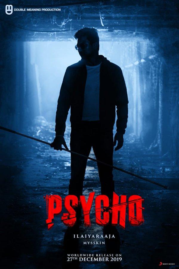 Psycho-000