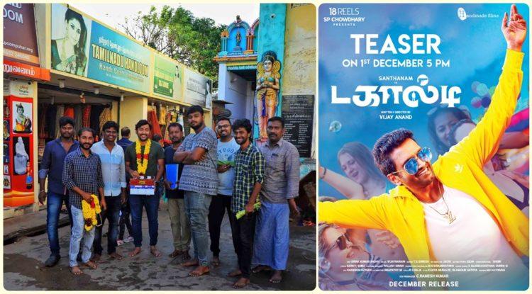 Today Tamil Cinema News 29-11-2019