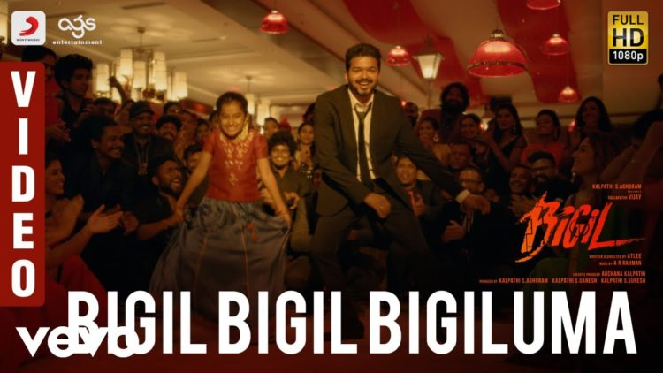 Bigil Bigil Bigiluma Video | Bigil Songs