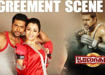 Boologam Movie Scenes: Agreement Scene