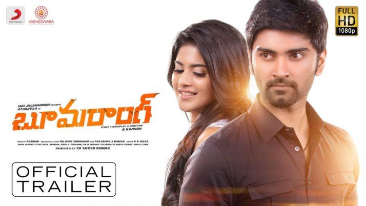 Boomerang Telugu Teaser