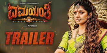 Damayanthi Kannada Trailer