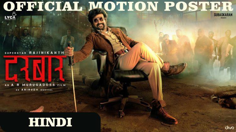 DARBAR (Hindi) – Motion Poster