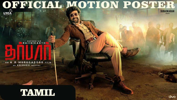 DARBAR (Tamil) – Motion Poster