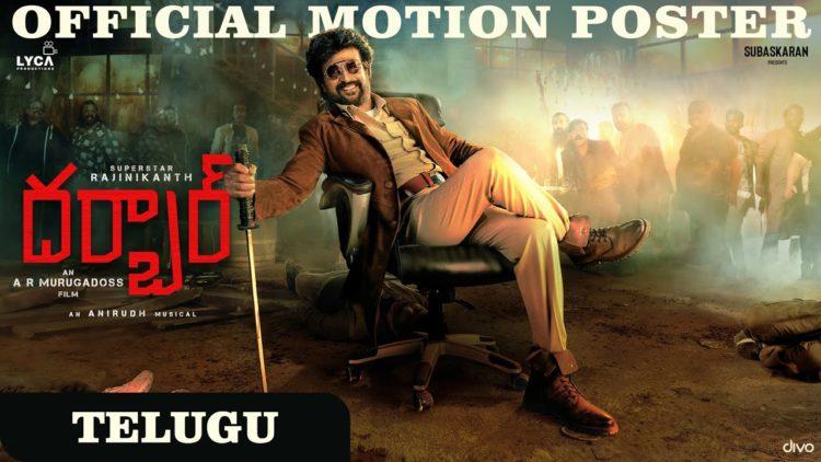 DARBAR (Telugu) – Motion Poster