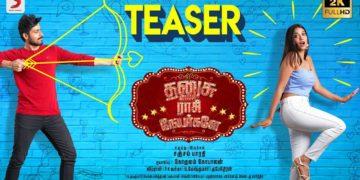 Dhanusu Raasi Neyargalae Teaser