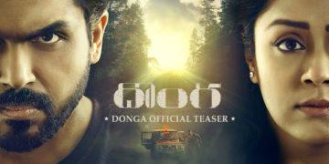 Donga Teaser