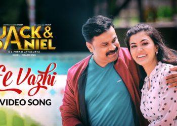 Ee Vazhi Song Video | JACK & DANIEL Movie Song
