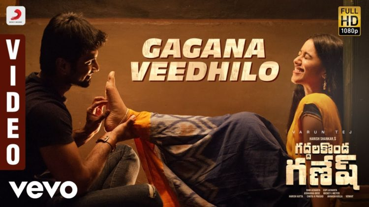 Gagana Veedhilo Video | Gaddalakonda Ganesh (Valmiki) Songs