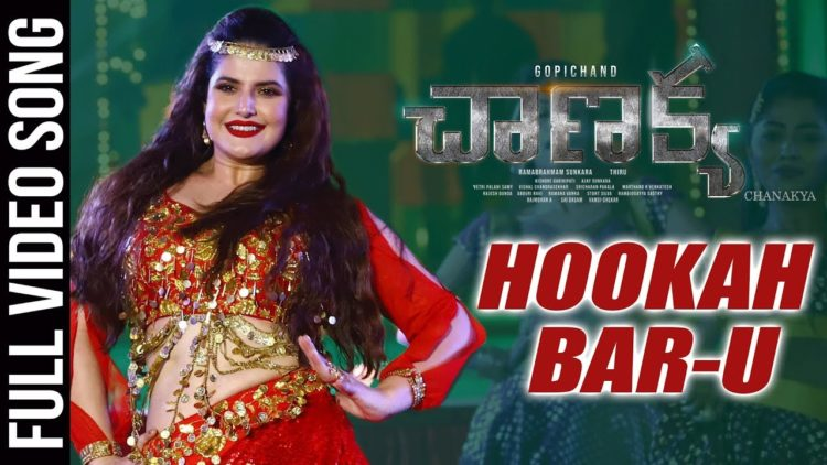Hookah Bar-u Song Video | Chanakya Songs