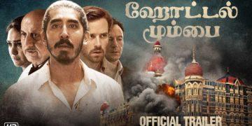 Hotel Mumbai Tamil Trailer