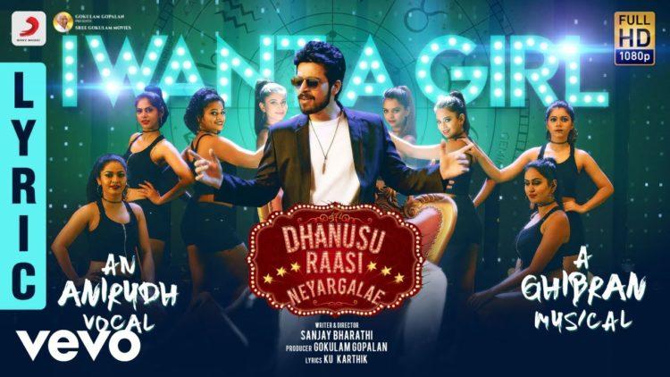 I Want A Girl Lyric Video | Dhanusu Raasi Neyargalae Tamil Movie Songs