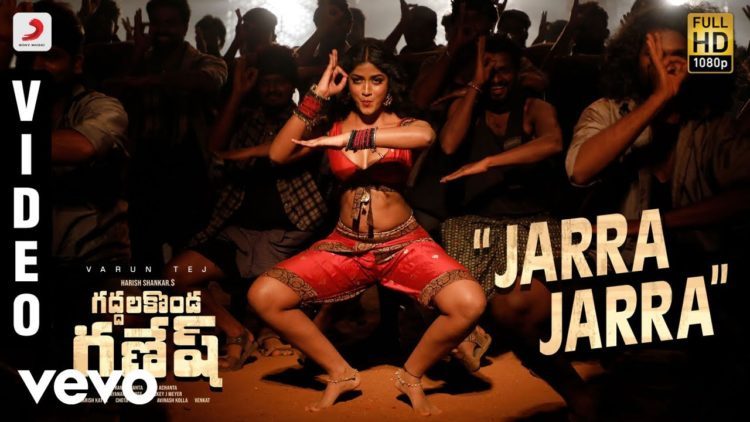 Jarra Jarra Video | Valmiki Songs