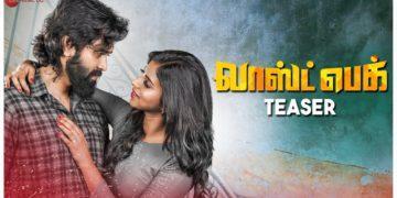 Kalave Mosagara Tamil Movie Teaser