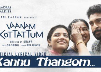Kannu Thangom Song Lyric | Vaanam Kottattum Movie Songs