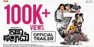 Katha Sangama (Kannada) Trailer