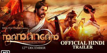 Mamangam Hindi Trailer
