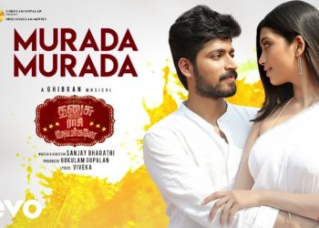 Murada Murada Lyric Video | Dhanusu Raasi Neyargalae Movie Song