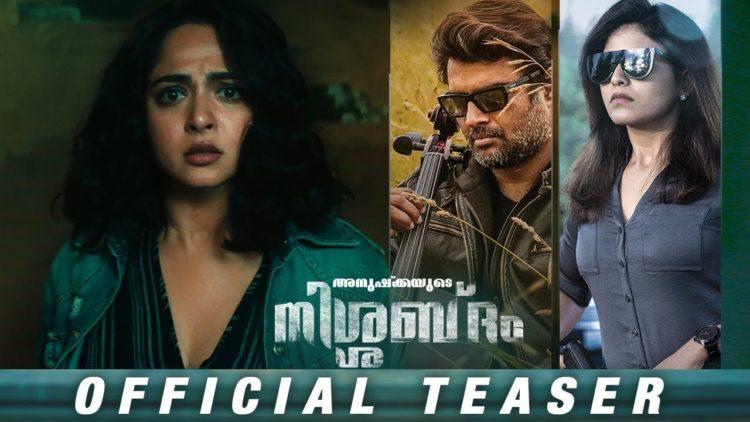 Nishabdham Malayalam Teaser