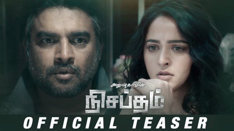 Nishabdham Tamil Teaser