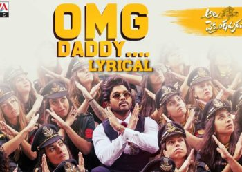 OMG Daddy Full Song | Ala Vaikunthapurramuloo Movie Song