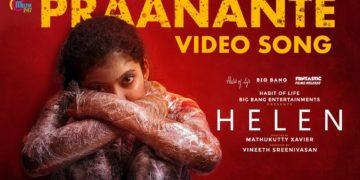 Praanante Video Song   Helen Movie Song