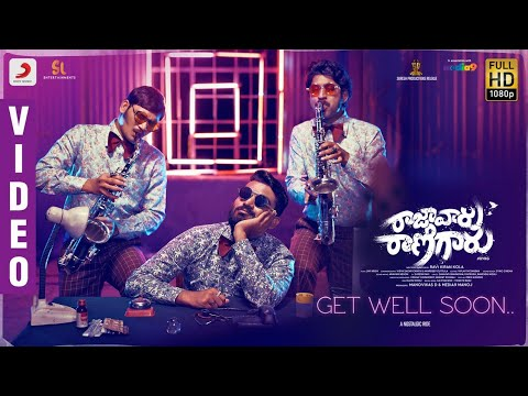 Raja Vaaru Rani Gaaru | Get Well Soon Video