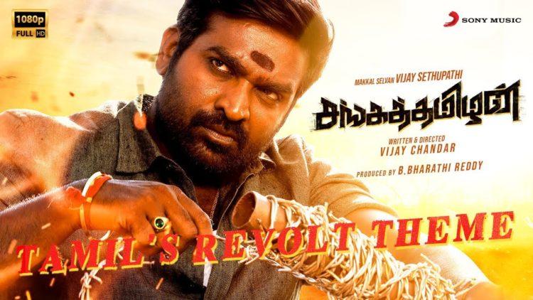 Sangathamizhan – Tamil's Revolt Theme