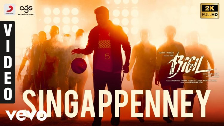 Singappenney Video Song | Bigil Songs