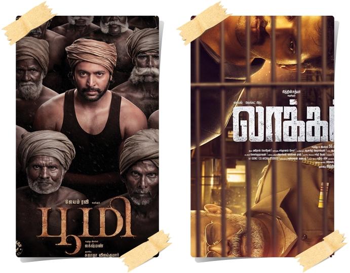 tamil cinema news 01-11-201