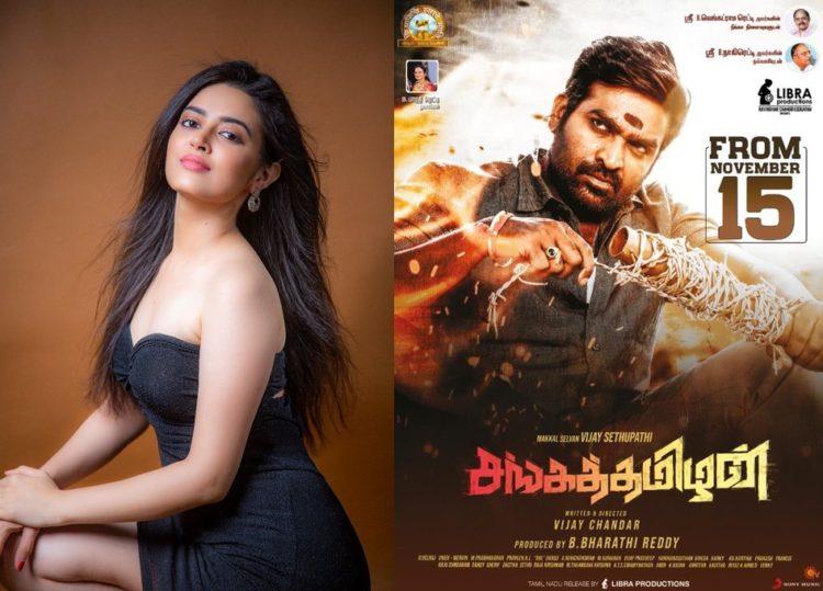 tamil cinema news 04-11-2019